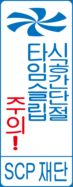 Kanban1.png