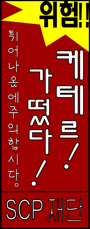 Kanban4.png