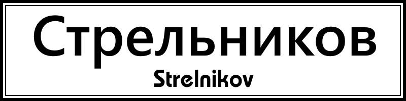 name-etc-ru.jpg