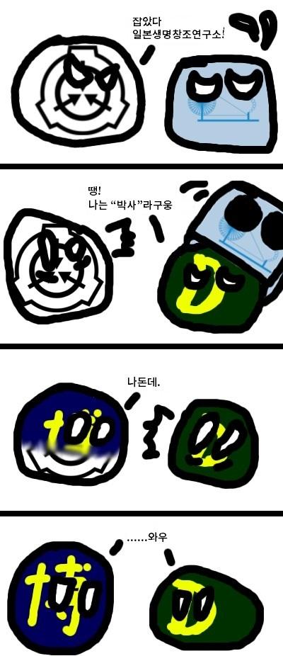 CM_Aej_UwAApg8x_Korean.jpg
