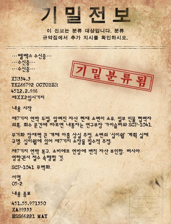 telegram-ko.png