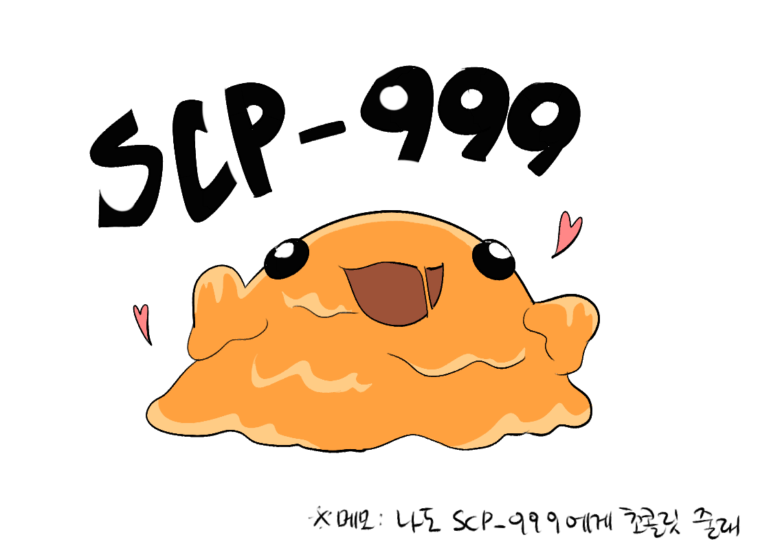 SCP-999.png
