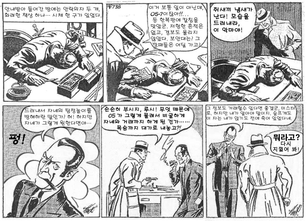 comic3.jpg