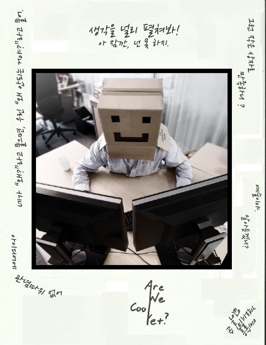 BOXMEME.jpg