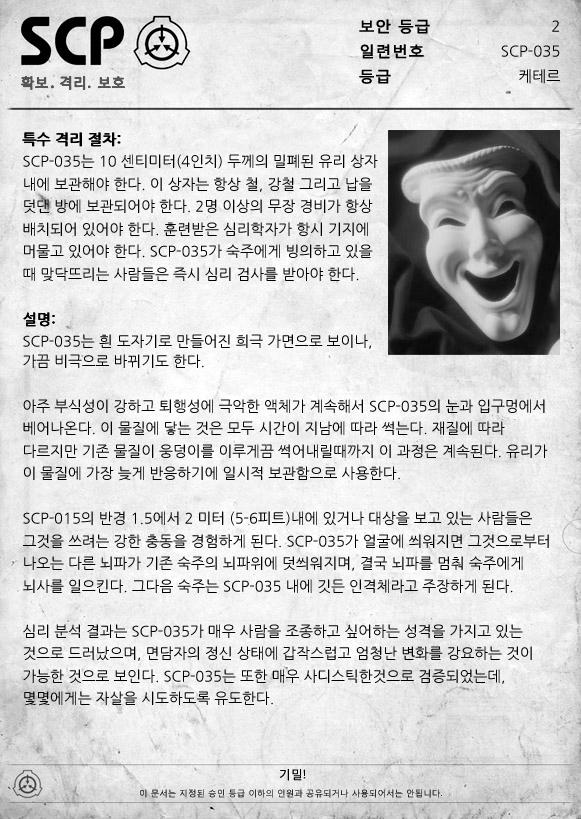 doc035.jpg