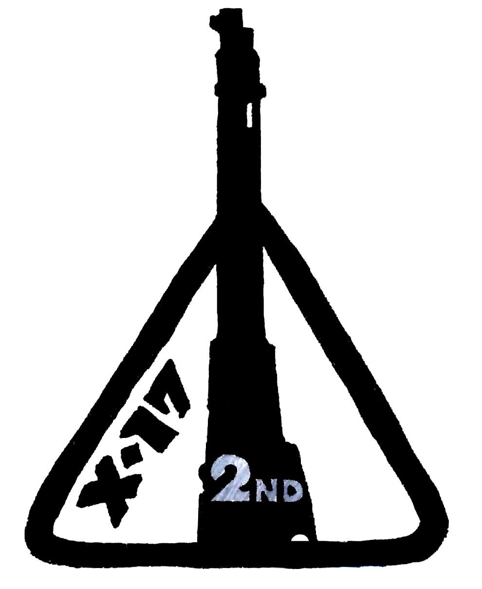 X-17_2nd.jpg