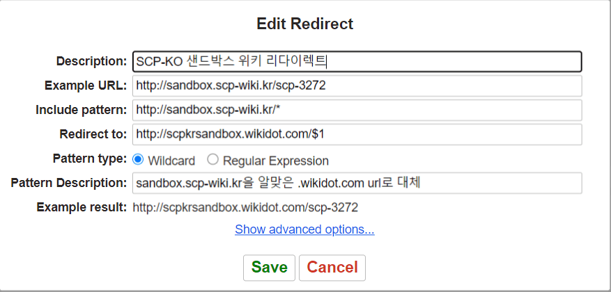 redirector-extension-krsandbox.png