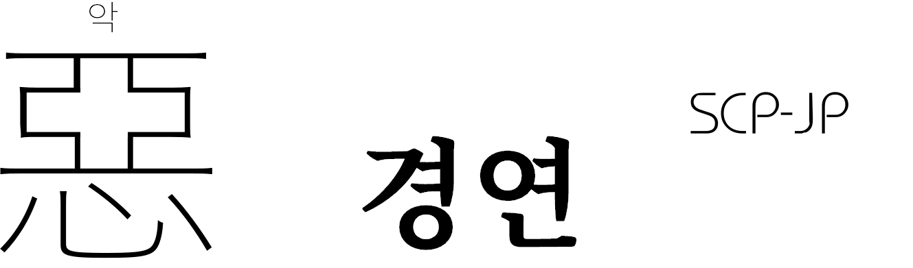 3_Korean.png
